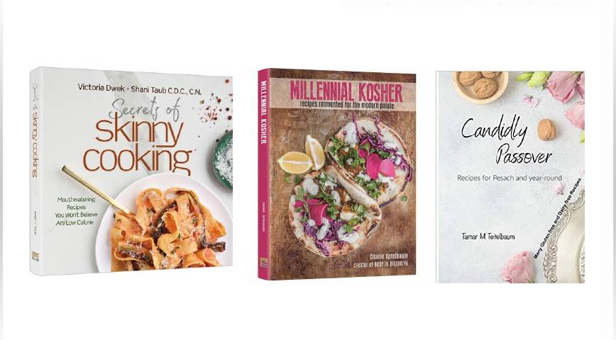 Cookbooks for Shavous