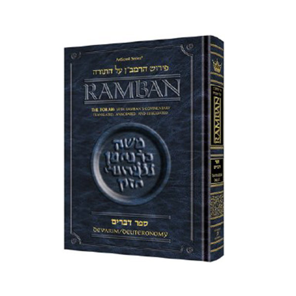 Torah Commentaries Devarim