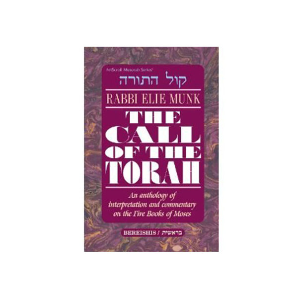 Torah Commentaries Vayikra