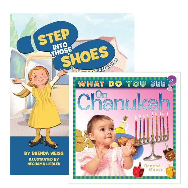 Jewish Children's Books