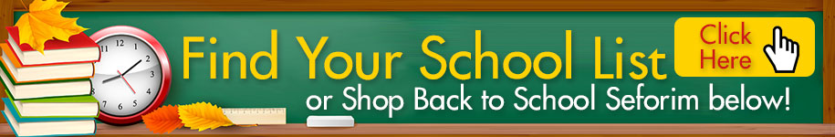 Find your School List!