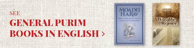 General & Purim Books in English