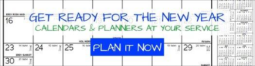 Shop Calendars & Planners
