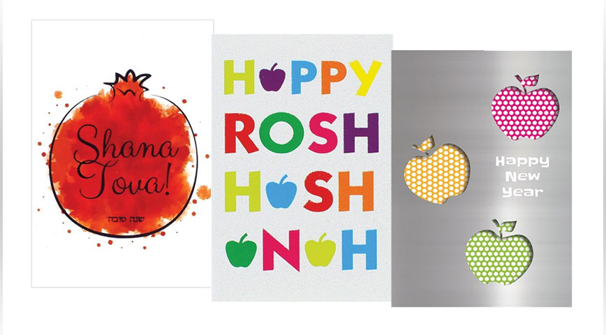 Shana Tova New Year Cards