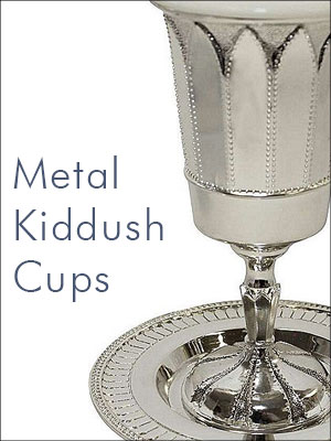 Metal Kiddush Cups