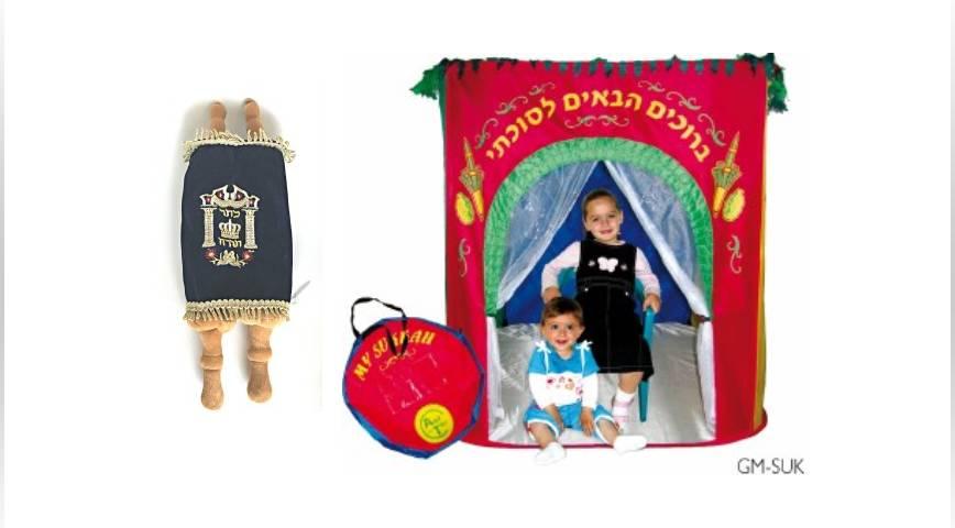 Kids Torahs