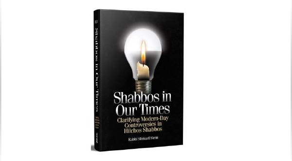 Laws of Shabbos