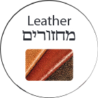 Leather Machzorim