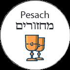 Pesach Machzorim
