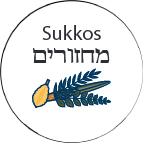 Sukkos Machzorim