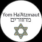 Yom Ha'Atzmaut and Yom Yerushalayim Machzorim