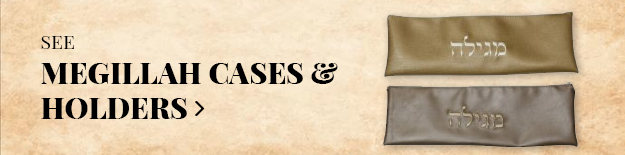 Megillah Cases & Holders