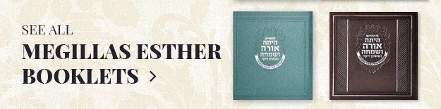 Megillas Esther Booklets