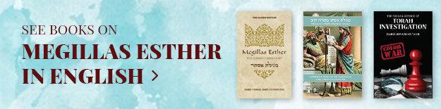 Megillas Esther in English