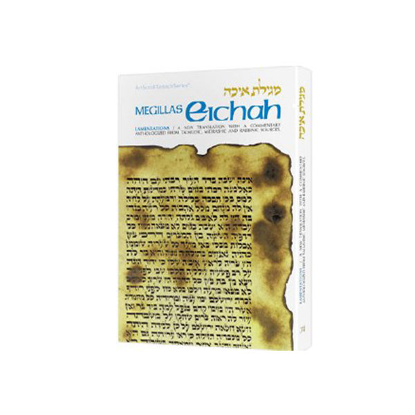 Books on megillas Eichah