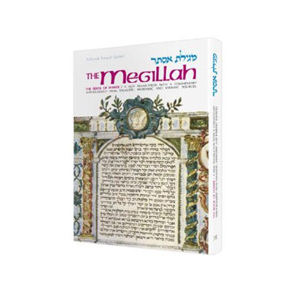 Books on Megillas Esther