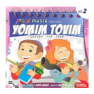 Pesach Music for Children
