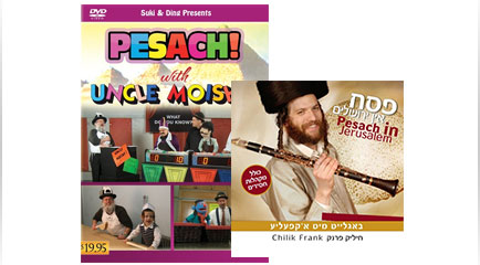 Pesach Music & DVDs