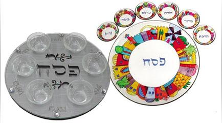 Seder Plates Ka'arahs
