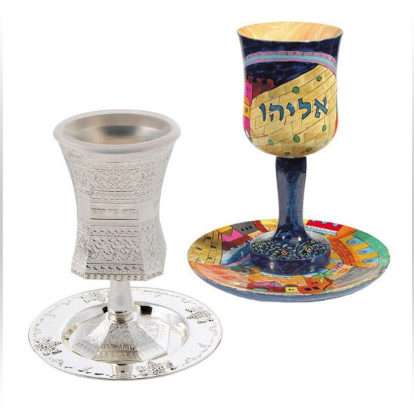 Kos Shel Eliyahu - Elijah's Cup