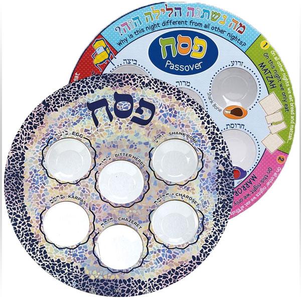 Seder Plates in Bulk