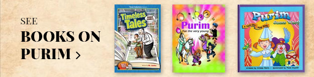 Books on Purim