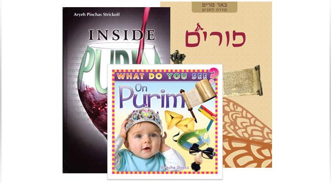 Purim Page Books Seforim