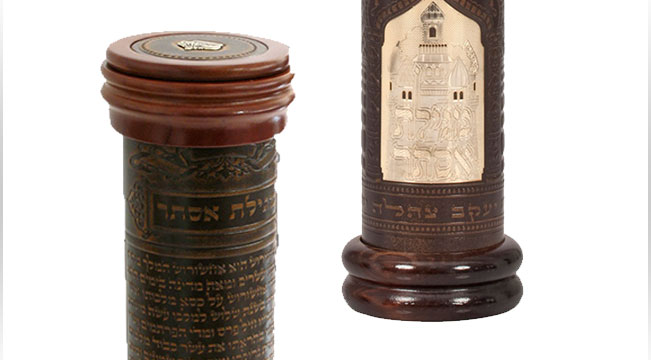 Purim Page Cases Holders
