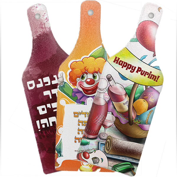 Wine Bottle Glass Boards