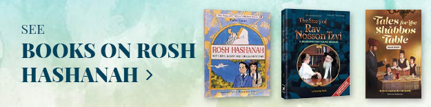 Books and Rosh Hashanah