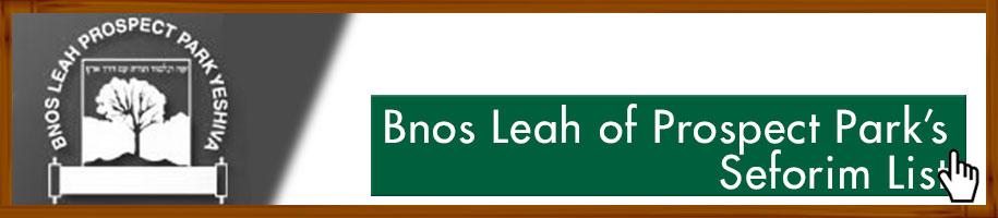 Bnos Leah of Prospect Park Yeshiva Seforim List