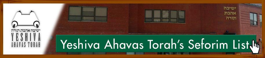Yeshiva Ahavas Torah