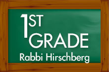 Yeshiva Ahavas Torah 1st Grade