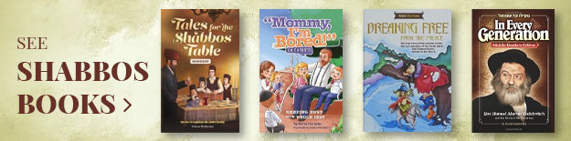 See Shabbos Books