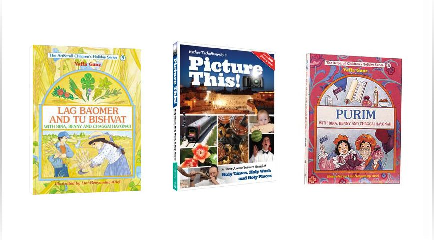 Sefira & Lag B'omer Children's Books