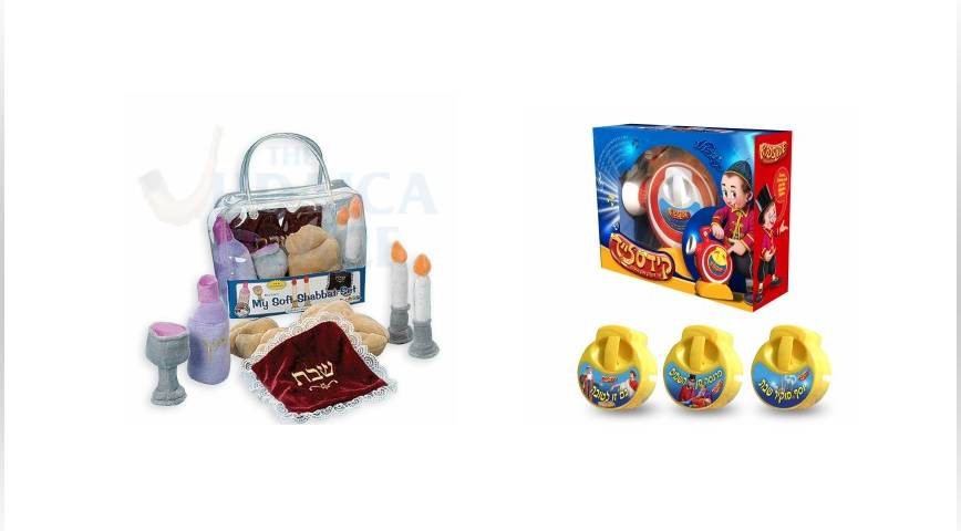 Shabbos Toys & Games