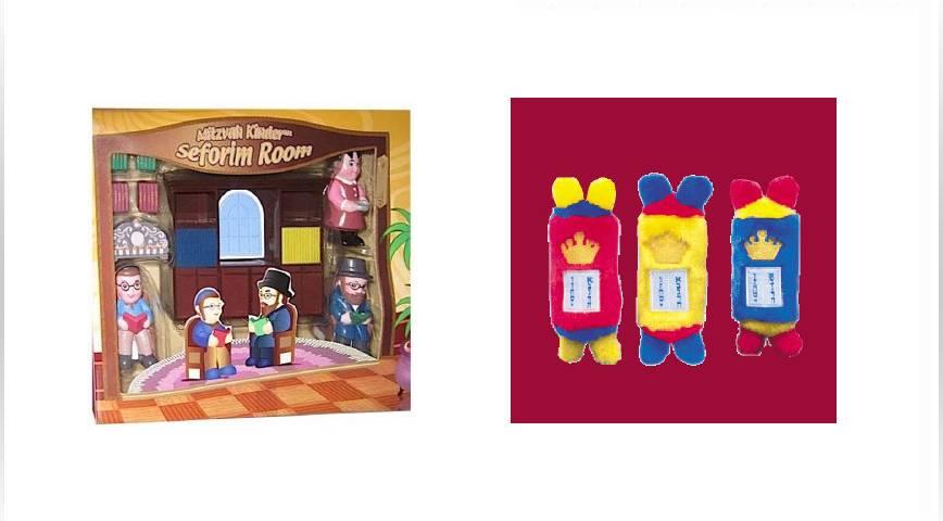 Shavous Toys & Games