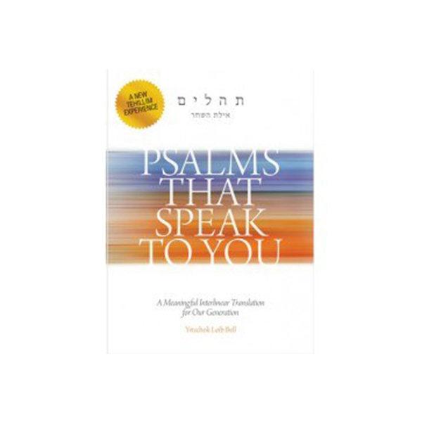 Tehillim - Psalms