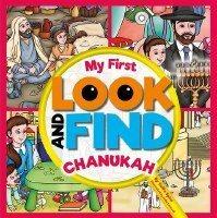 Chanukah Reading for Kids