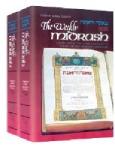 Chanukah Reading for the Family