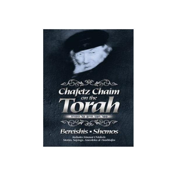 Insights on Chumash Breishis