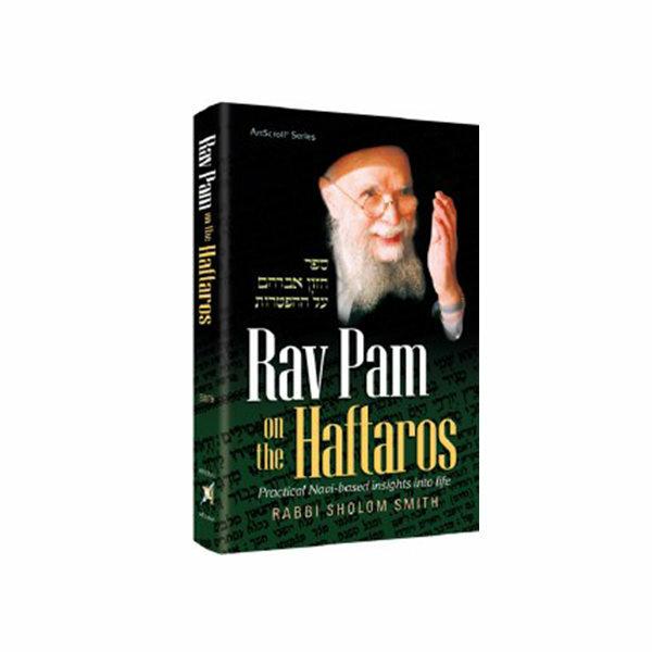 Insights on the Haftoras