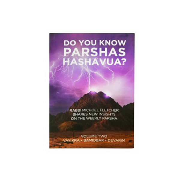 Insights on Chumash Vayikra