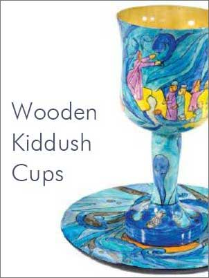 Wooden Kiddush Cups