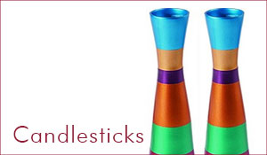 Yair Emanuel Candlesticks