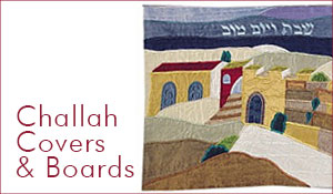 Yair Emanuel Challah Covers & Boards