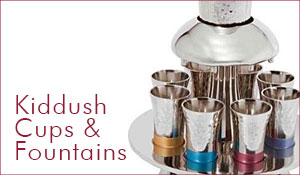 Yair Emanuel Kiddush Cups & Fountains