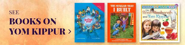 Books on Yom Kippur