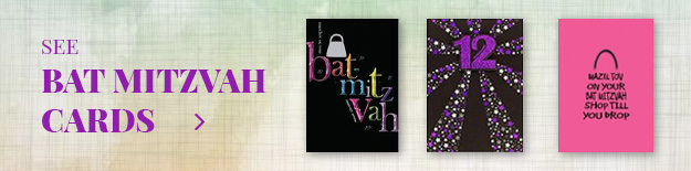 Bat Mitzvah Cards
