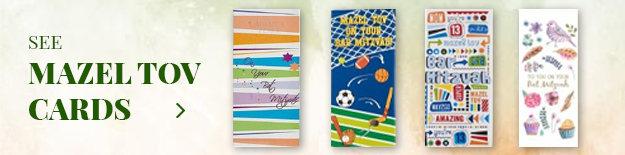 Mazel Tov Cards